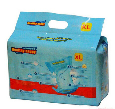 Embalaje para productos de higiene para bebés