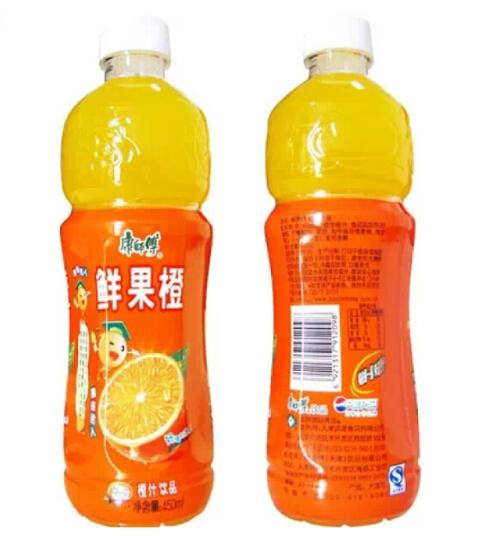 Etiqueta de Bebidas