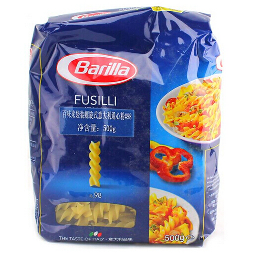 Bolso de empaquetado de los alimentos básicos