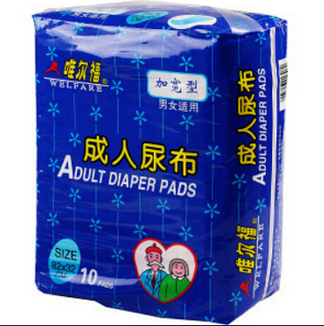 Embalaje para productos de higiene para adultos