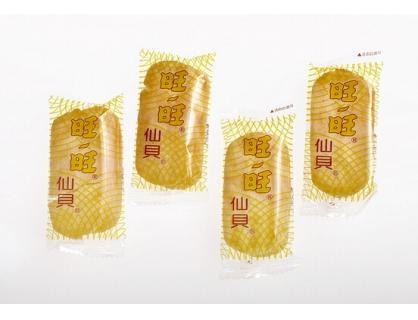 Alimentos Bolsa de plástico de embalaje