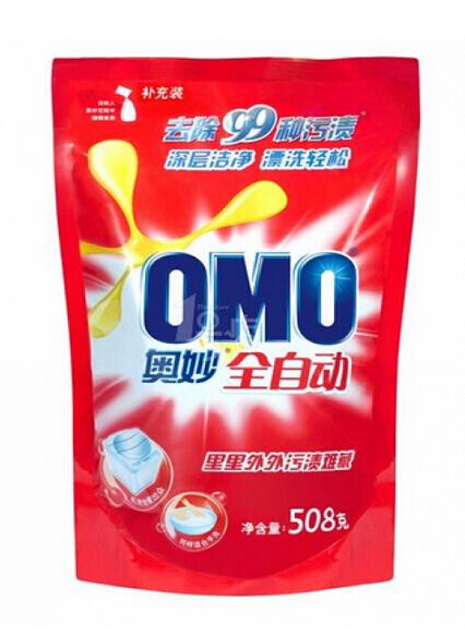Embalaje para productos de limpieza del hogar