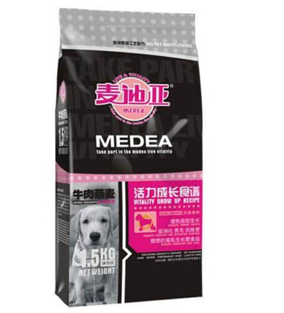 Embalaje de comida de mascotas
